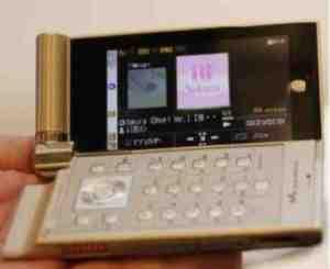 sony-ericsson-premier3-2-thumb-450x337